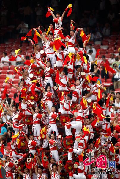 北京奥运会开幕式垫场演出