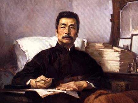 Lu Xun [File photo]