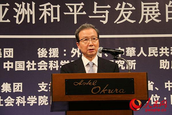 Chinese Ambassador to Japan Cheng Yonghua gives keynote speech at the 12th Beijing-Tokyo Forum, which kicked off in Tokyo, Sept. 27, 2016. [Photo/people.cn]