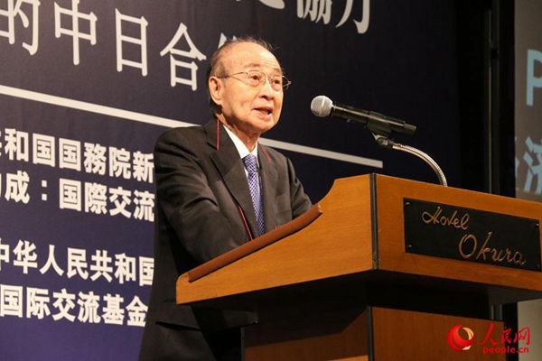 Former U.N. Administrator Yasushi Akashi gives keynote speech at the 12th Beijing-Tokyo Forum, which kicked off in Tokyo, Sept. 27, 2016. [Photo/people.cn]