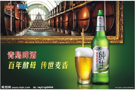 10年的时间,青岛啤酒在澳大利亚的销量提升了20倍,成为了澳洲人心目中