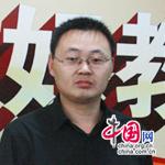 海天環球教育行銷總監李后界