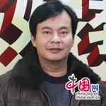 中國電腦函授學院執行院長曾向紅
