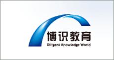 北京博識教育集團