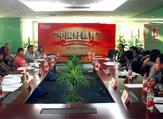 中國網外語教育培訓行業高峰論壇