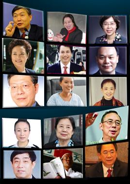 2012中国好教育盛典 年度声音