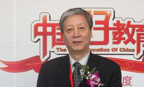 中国教育学会会长钟秉林出席