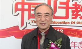 原国家副总督学王文湛出席