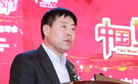 中国网执行总裁李家明出席