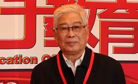 中国教育学会名誉会长顾明远出席