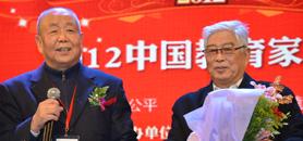 中国好教育盛典首颁烛光奖