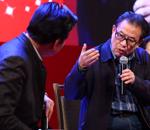 中国好教育年度论坛