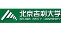 北京吉利大學