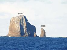 China's Diaoyu Dao