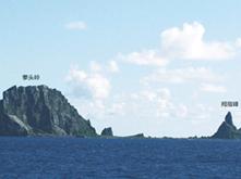钓鱼岛巡航 海监编队