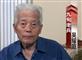 【智·会】 92岁新四军老兵吴耀垣