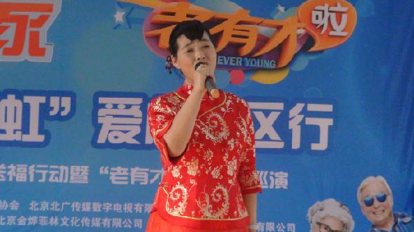 """""""幸福彩虹""""爱心社区行公益活动在看丹老年公寓巡演圆满成功"""