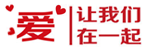 中华财险举办'爱让我们在一起'关爱女性大型活动