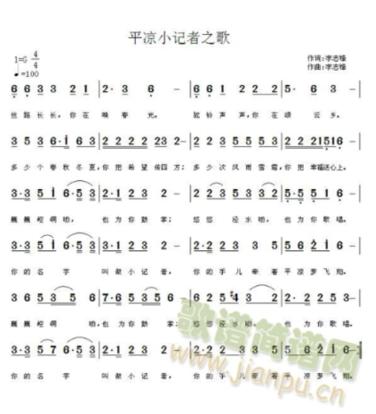 《我是一只快乐的百灵鸟》,该歌曲由华亭县西郊小学校长马平英写词,由