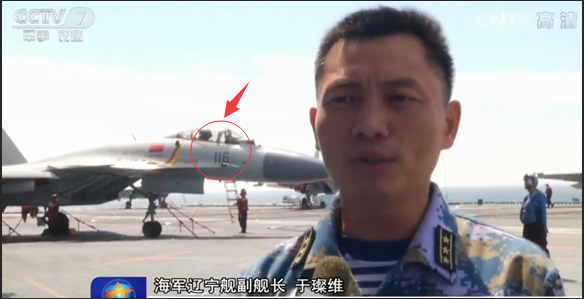 央视曝辽宁舰歼-15训练照 载机编号已排至116号