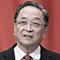全国政协十二届五次会议开幕 俞正声作政协工作报告(全文)