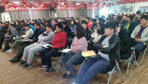郑州二七区食药局召开2017食品生产企业监管工作会议