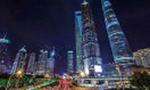 博鳌论坛亚洲竞争力报告:中国排名第几