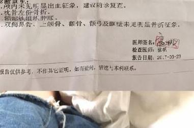 网友发微博称在云南被打 警方:打人者已被抓