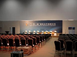 探访'一带一路'国际合作高峰论坛新闻中心