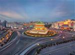 '一带一路'为西安重塑文化核心区提供契机