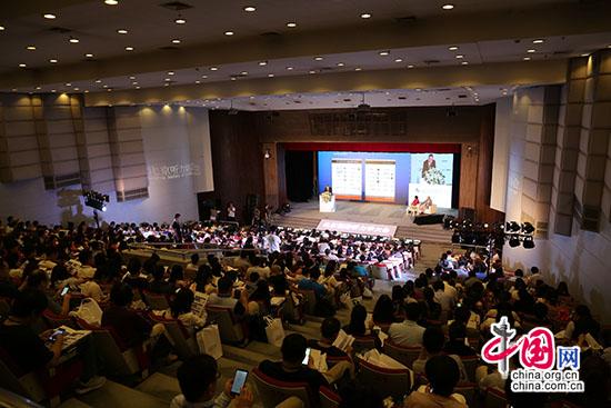 2017北京国际听力学大会开幕 新技术助力行业发展