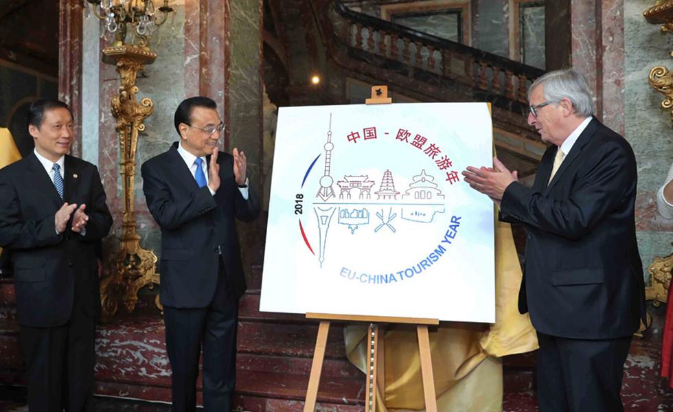 李克强出席第十九次中国-欧盟领导人会晤