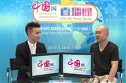 爱眼佳副总裁刘山群:关注眼健康 聚焦中医与现代医学的融合