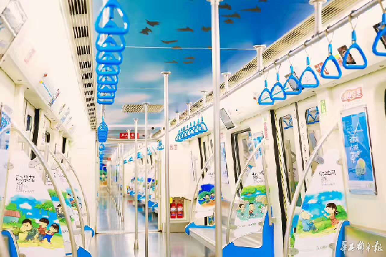 西部首趟地铁环保专列:'童年记忆'号成都开跑