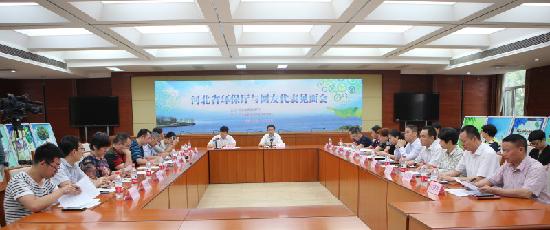 """河北环保厅举办""""省环保厅与网友代表见面会""""活动"""