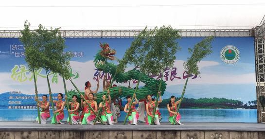 浙江省纪念2017年环境日活动在安吉县举行