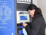 西安首台身份证自助取证机投入使用