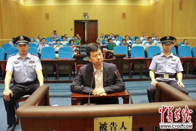 广西柳州银行三百亿骗贷案相关责任人受审