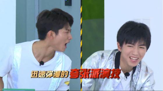 """少年互飚""""浮夸""""演技 王俊凯张一山被整嗷嗷大叫"""