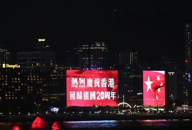 """香港维港两侧""""升起""""巨幅国旗和区旗"""