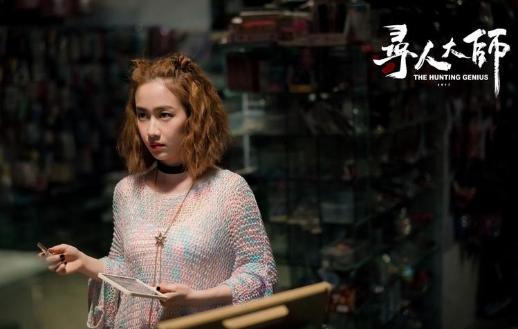 刘美含压轴出演 寻人大师 玩 cosplay 挑战精神分裂患者