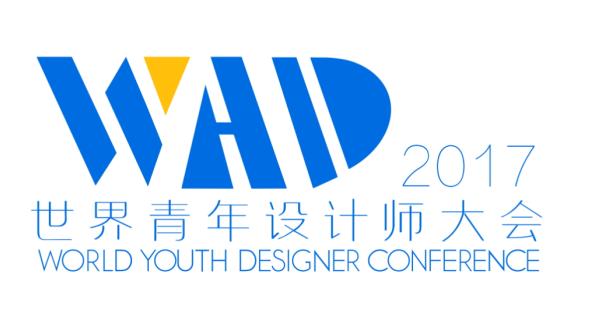 2017年9月,即将启幕的2017WAD世界青年设计师大会,将邀请来自全球30个国家和地区的优秀青年设计师汇聚深圳,通过多场次的国际青年设计师交流、项目对接等活动,帮助各国设计师了解深圳、了解中国市场,并向中国同行传达各国青年设计师的梦想与创想,通过中外交流与合作,提升中国设计的国际影响、推广深圳设计之都的国际声誉。 届时,来自佳兆业、新世界地产、惠州新荃湾实业、京华地产等50余家房地产企业的代表、鹏润集团等20余家国内知名装饰企业的代表,和汇昌石材、东鹏陶瓷等30余家国际国内知名品牌供应商代表,以及