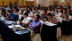 第十七届中国网络媒体论坛在呼和浩特举行