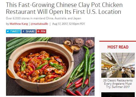 """黄焖鸡""""飞""""进美国 全世界吃货青睐中华美食"""