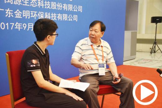 專訪——KDL技術發明人汪凱民