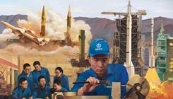大国工匠—徐立平
