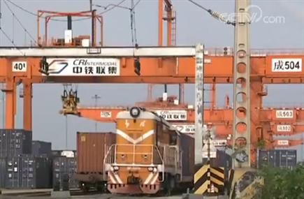 中歐班列沿線7國代表共商發展