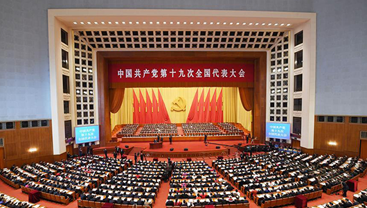 """新媒:成功經驗備受關注 """"中國方案""""供世界借鑒"""
