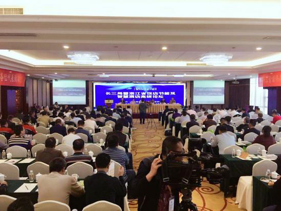 长三角暨浙江省饭店节能及智慧酒店高级论坛在嘉兴召开