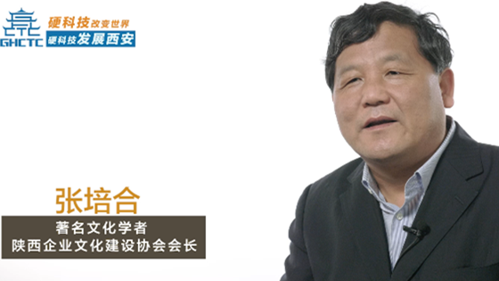 张培合:硬科技是推动文明进步的核心动力